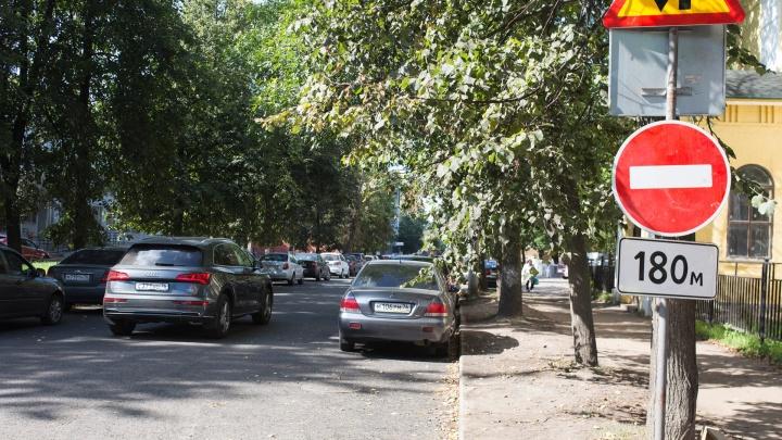 «Просим быть внимательными»: в Ярославле перекроют целый ряд улиц в центре города