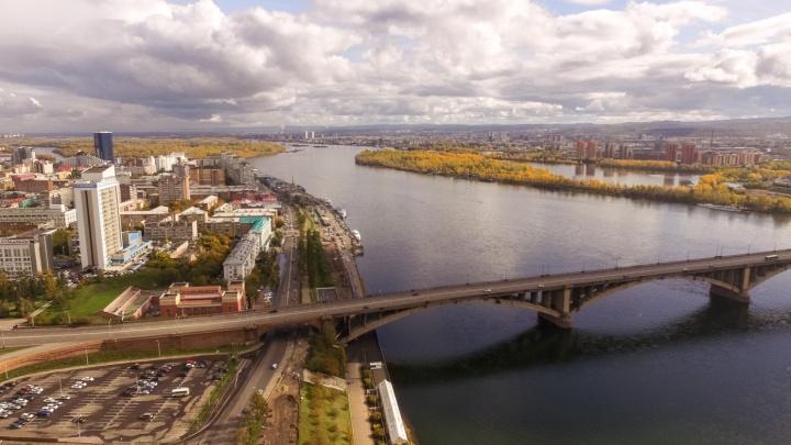 На выходных в Красноярск вернется тепло