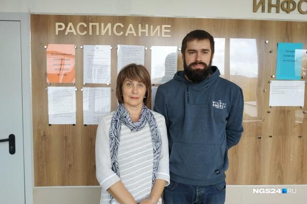 """Елена Аникина и её сын Сергей преподают в лицее <nobr class=""""_"""">№&nbsp;10</nobr> на Карбышева"""