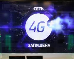 Ко Дню Республики «МегаФон» запустил Интернет 4G еще в 4 районах Башкортостана