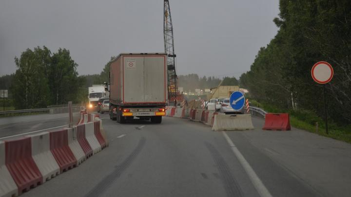 Готовьтесь к пробкам: на Тюменском тракте в середине лета начнут ремонтировать ещё один мост