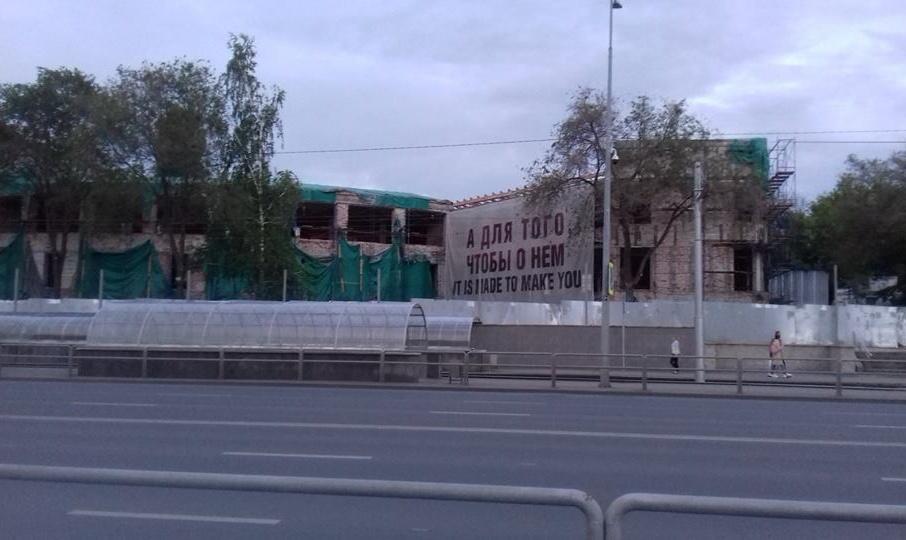 """<a href=""""https://63.ru/text/gorod/441361409323018.html"""" target=""""_blank"""" class=""""_"""">Внимание к состоянию фабрики привлекли</a> произведением известного художника Юрия Альберта"""