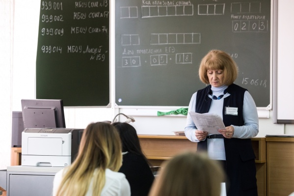 Заявление на участие в ЕГЭ со школьников собирают до февраля