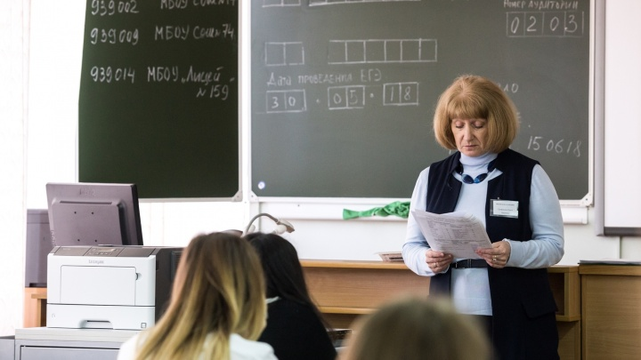 Новосибирским школьникам разрешили сдать ЕГЭ по китайскому языку