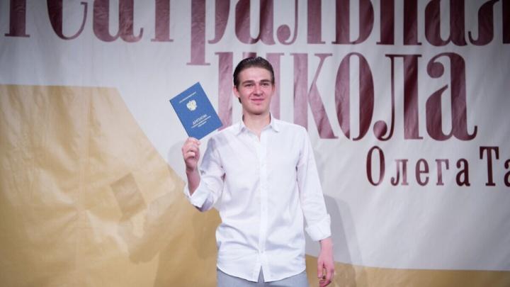 «Четыре года упорной работы»: молодого актёра из Троицка взяли в штат московского театра Табакова