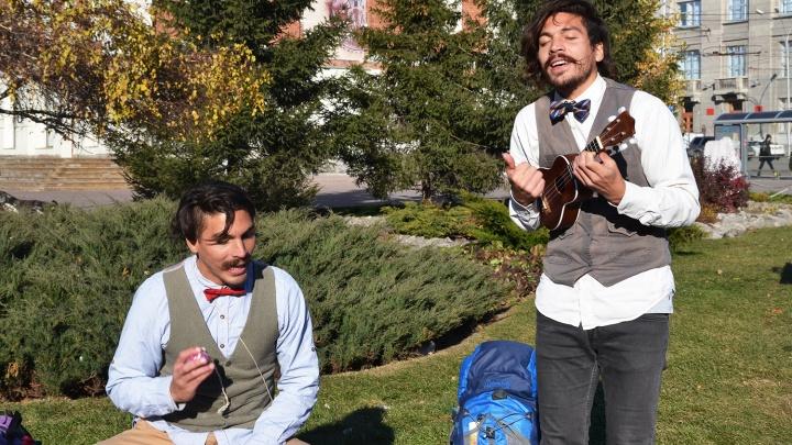 Видео: путешественники-близнецы из Аргентиныспели в Первомайском сквере