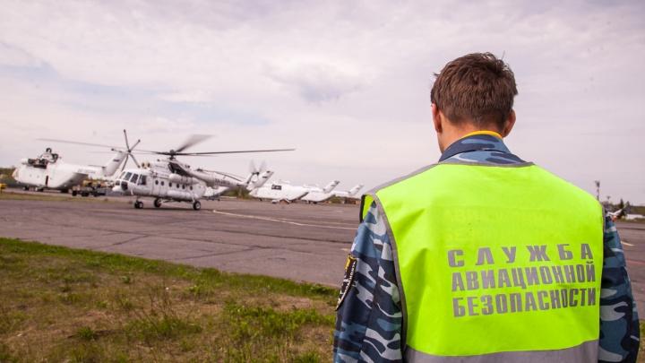 Недовольные представители 2-го Архангельского авиаотряда встретились с министром транспорта России