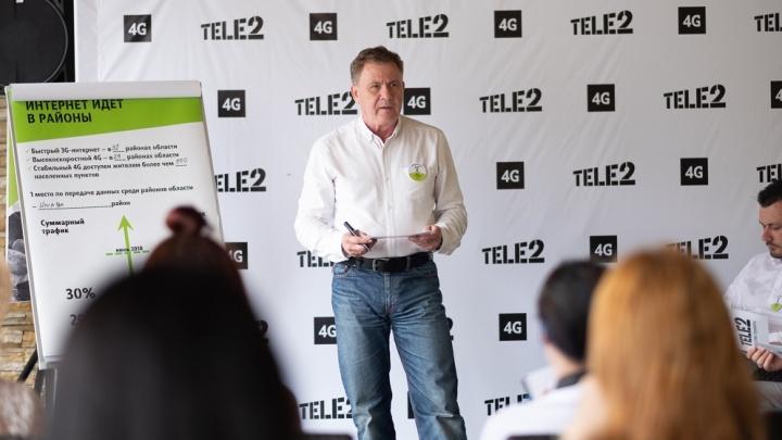 4G от Теlе2 придет в отдаленные уголки Омской области