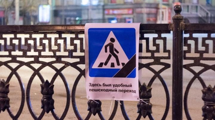 «Здесь был удобный переход»: по Челябинску развесили новые знаки