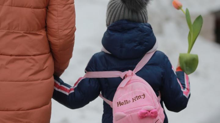 В Екатеринбурге следователи возбудили дело против педофила, но оставили его на свободе