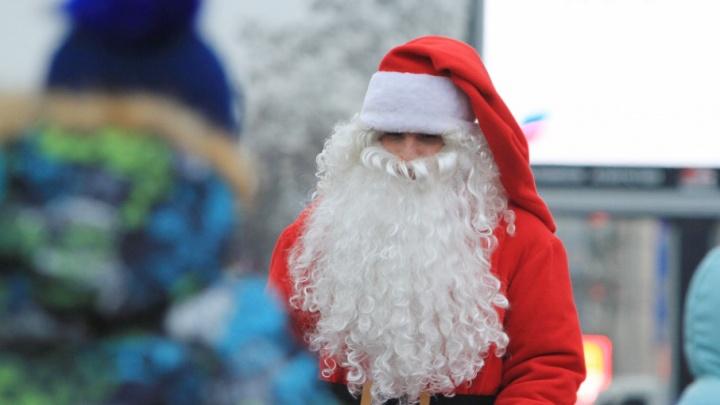 Деды Морозы, вперед! В Ростове пройдет парад новогодних волшебников