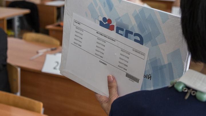 В школах Новосибирска начали сдавать ЕГЭ