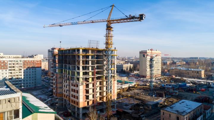 Эксперты предупредят новосибирцев о предстоящих изменениях на рынке новостроек