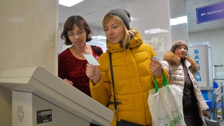 До чего техника дошла: в поликлиниках Екатеринбурга начали внедрять электронные очереди, как в банках