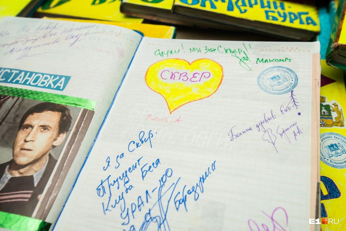 А эти записи сделаны во время  событий в сквере у Драмтеатра