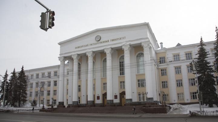 Уфимский университет вошел в топ-100 популярных вузов России