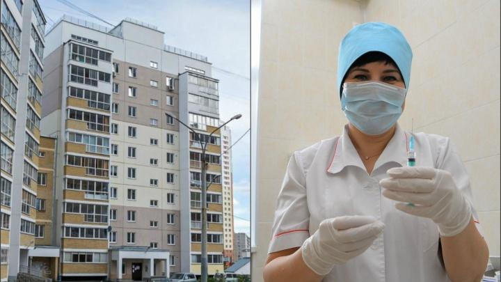 «Это очень опасное заболевание»: многоэтажку на Эльмаше закрыли на карантин из-за кори