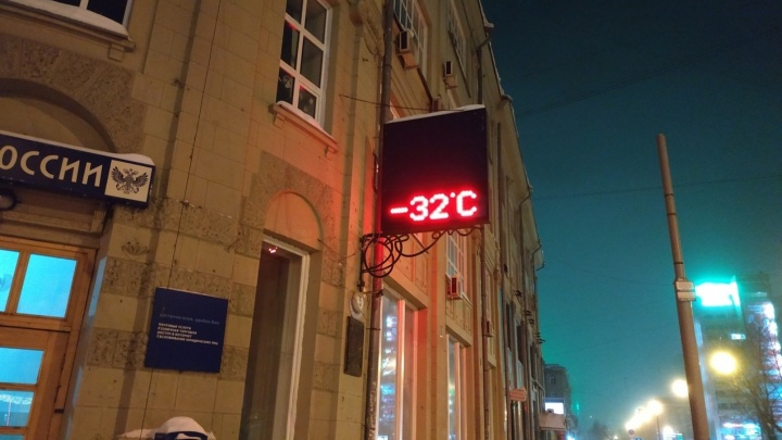 Кара небесная: синоптики назвали самый холодный день февраля