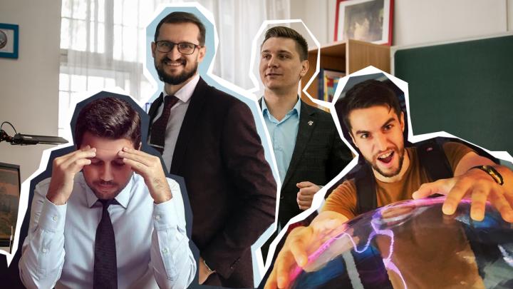 Это пять! Самые красивые мужчины-учителя в России, которые поменяют ваше представление о школе