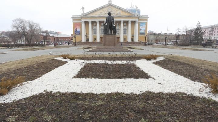 Саммиты как повод: челябинским властям предложили переименовать площадь возле оперного театра