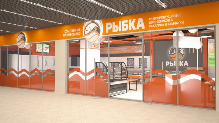 Все дары моря — здесь: в Челябинске открывается крупнейший фирменный магазин «Рыбка»