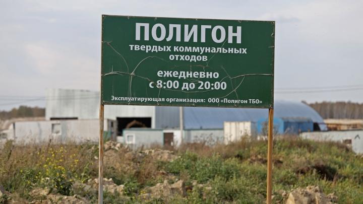 При столкновении мусоровозов под Челябинском погибли два человека