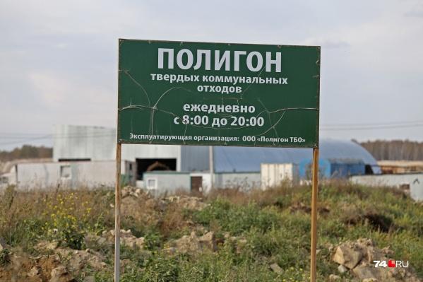 Мусоровозы столкнулись рядом с полигоном в Полетаево