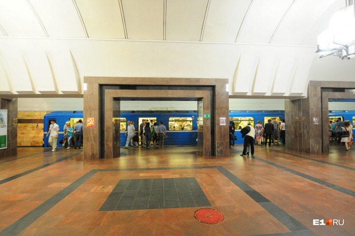 Вторая линия метро пересекается с первой на станции «Площадь 1905 года»