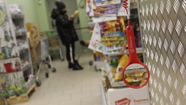 В магазинах сети «Пятёрочка» появились лупы для внимательных покупателей
