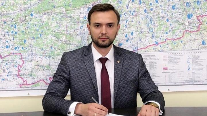 Департамент промышленности Курганской области получил нового руководителя