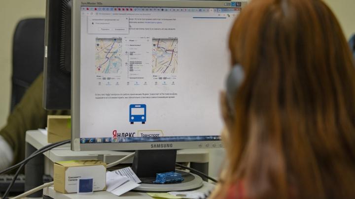 Как это работает: автор161.ruв поисках автобуса попыталась дозвониться на горячую линию Минтранса