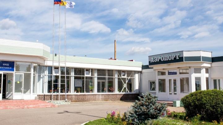 В аэропорту Туношна больше трёх миллиардов рублей закатают в бетон