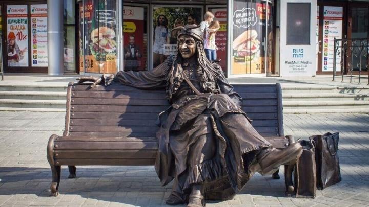 От скульптуры Бабы-яги до «Высоцкого»: 5 достопримечательностей, которые стоит посетить в Екатеринбурге