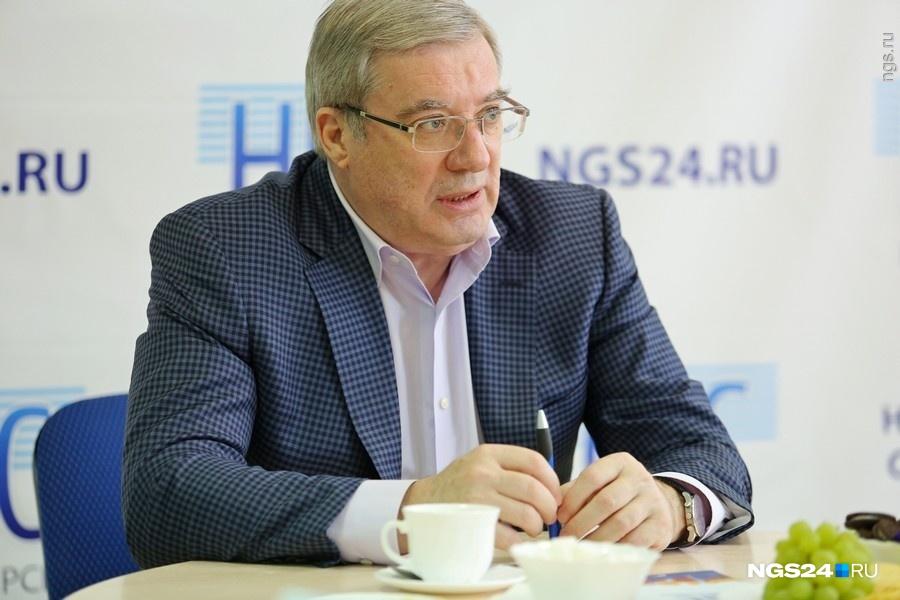 Глава Красноярского края отчитался о собственных доходах
