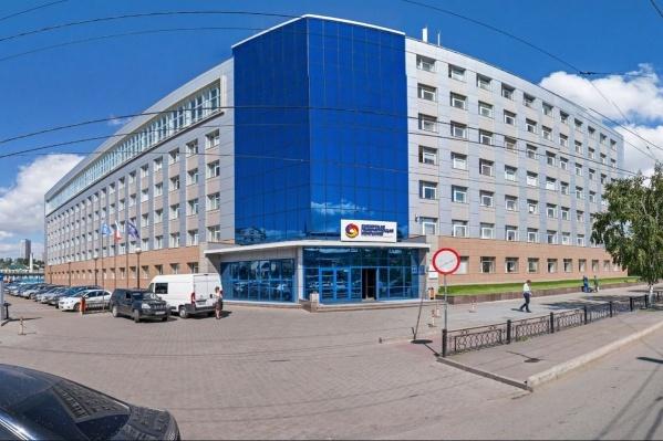Центральный офис «МРСК Сибири»