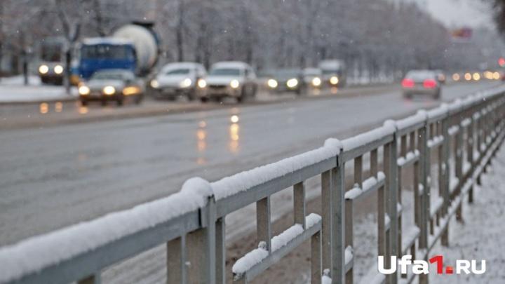 В Башкирии завтра будет снег с дождем и гололед