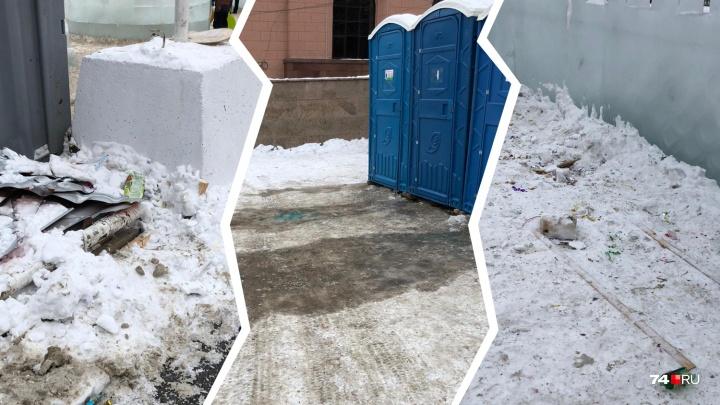 «Разбитые бутылки, у биотуалетов лужи»: челябинцы возмутились беспорядком в главном ледовом городке