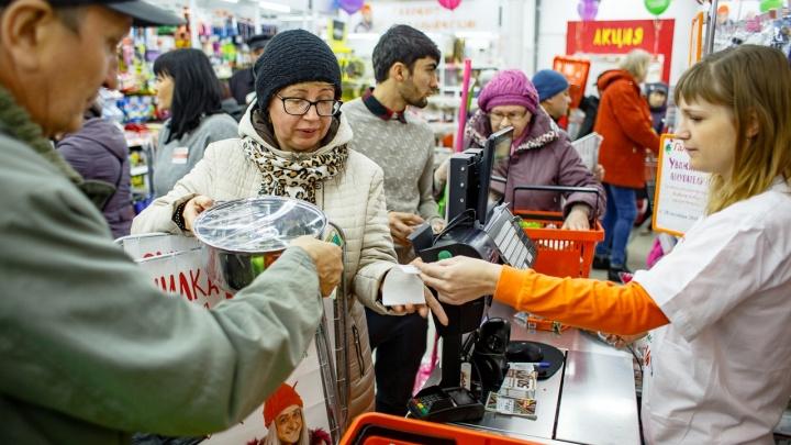Денежные сертификаты ждут своих обладателей: в Соликамске откроется магазин распродаж«Галамарт»