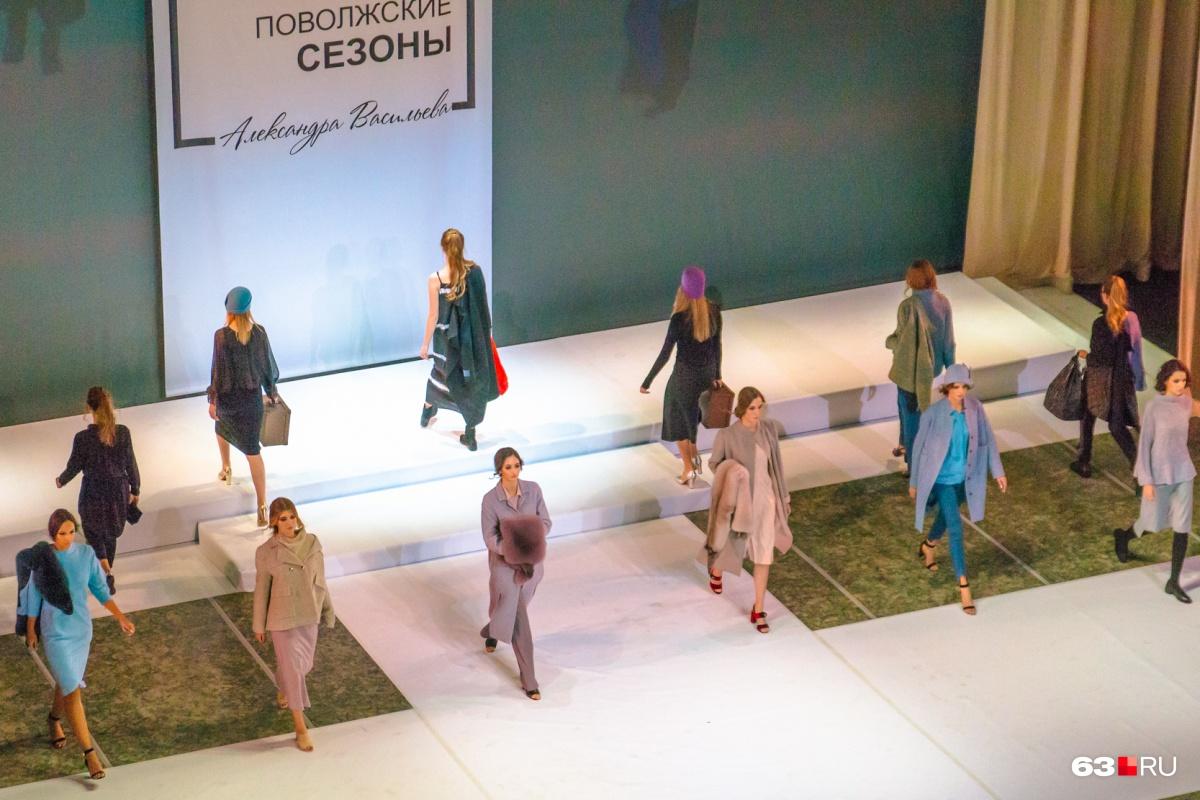 Фестиваль моды Васильева — единственное крупное мероприятие fasion-индустрии в Самаре
