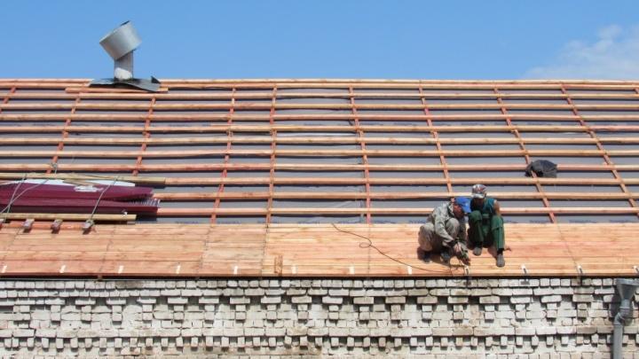 В Кургане на капитальный ремонт жилых домов потратили почти 800 миллионов