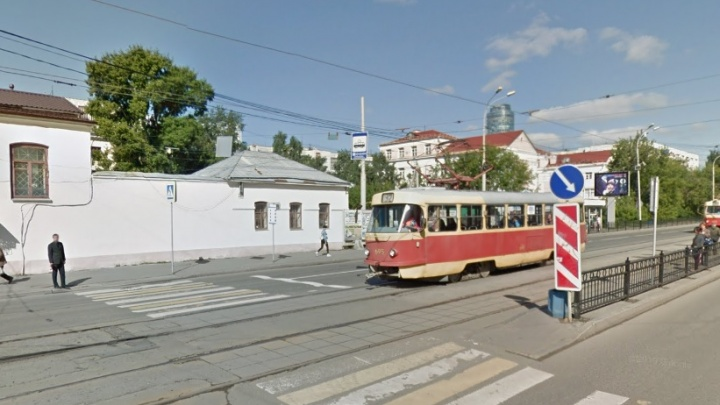 В Екатеринбурге закроют движение всех видов транспорта на Куйбышева — Луначарского