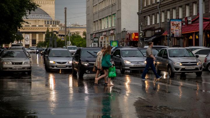 Погода на ближайшие дни: новосибирцев преследует похолодание