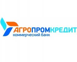 Курганский филиал банка «АГРОПРОМКРЕДИТ» отмечает 11-летие