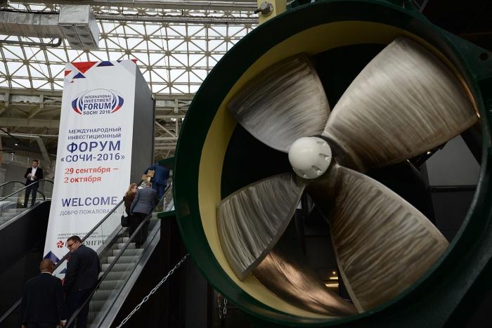Инвестиционный форум в Сочи проводится больше десяти лет и традиционно собирает участников из России и из-за рубежа