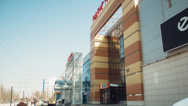 ТЦ «Парк Хаус» решили выставить на продажу за 807,5 миллиона рублей