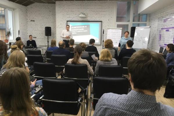 Стипендиальную программу презентовали на открытии коворкинг-центра «Точка кипения» в САФУ