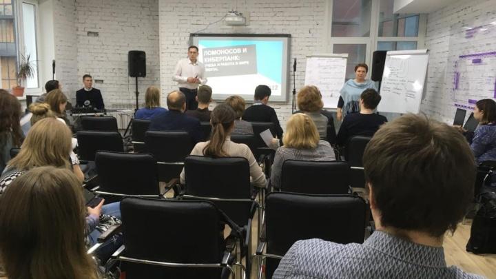 Ломоносов и киберпанк: в САФУ запустили стипендиальную программу Tele2