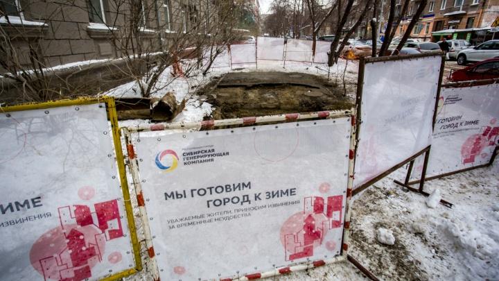 Коммунальщики отключили отопление в домах, садах и школах Ленинского района
