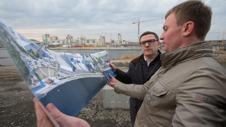 «Будет уютной и удобной»: набережную в Челябинске пообещали построить в этом году