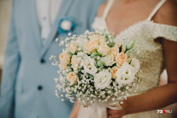 Сутки— именно столько продлился самый короткий брак тюменской пары